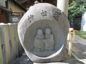 道祖神の石