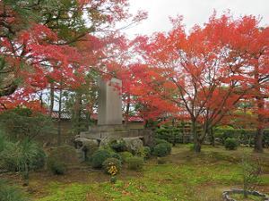七卿碑周囲の紅葉
