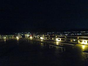 法輪寺の展望台