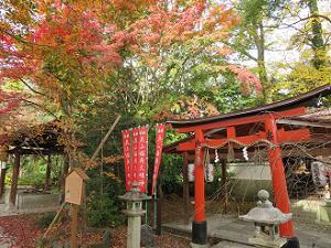 花山稲荷と紅葉