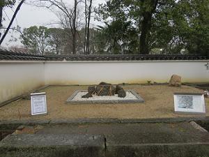 與杼神社石碑