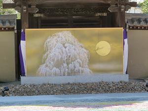 勅使門の絵画