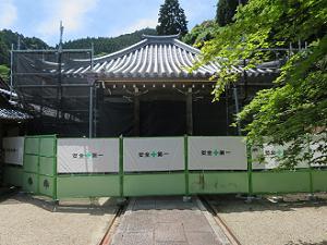 工事中の阿弥陀堂