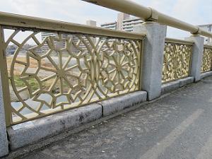 七条大橋の高欄