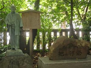 西尾為治と八ッ橋発祥之地の石碑