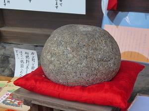 梅丸大神の石