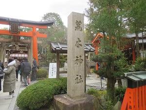 荒木神社の入り口